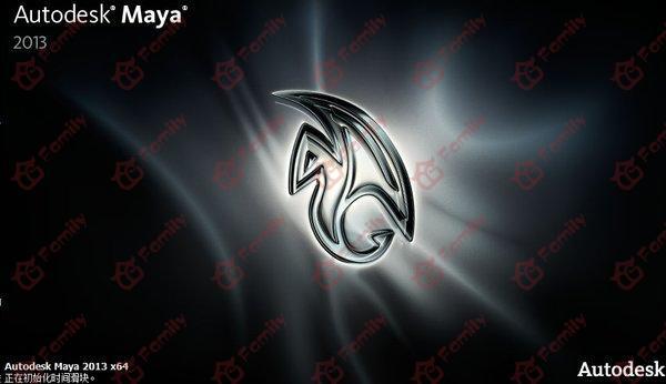 maya2013中文版下载,maya2013中文破解版,Maya2013-32/64位下载