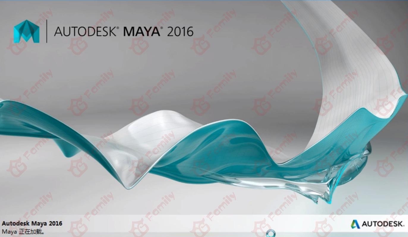 maya2016下载_maya2016破解版下载_maya2016中文版[天翼云盘]