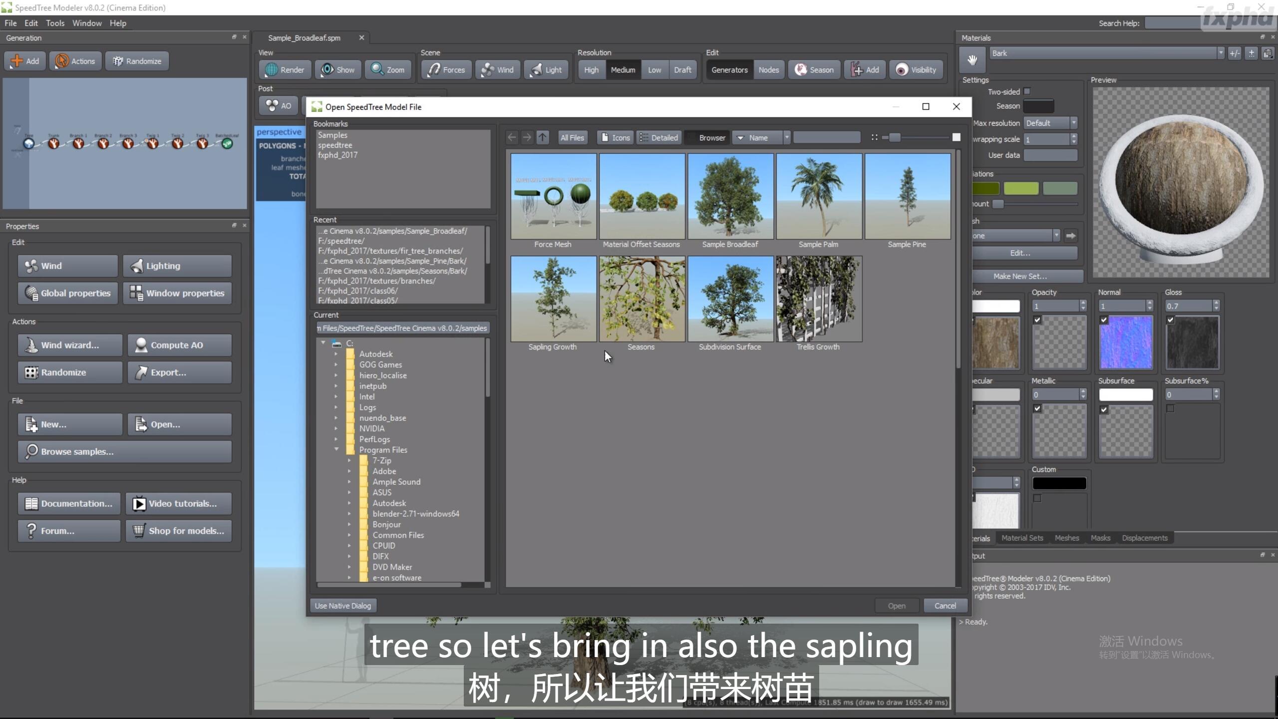 Speedtree8教程 FXPHD – SPT201 SpeedTree Techniques for VFX