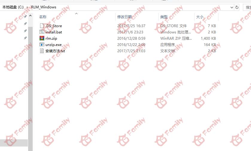 一键破解_一键配置RLM_RLM_Windows