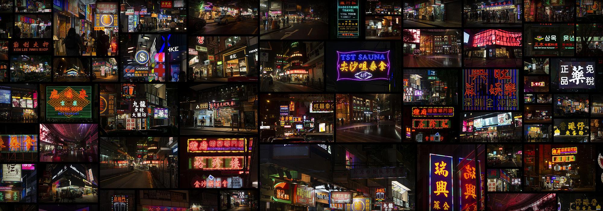 香港赛博朋克 Hong Kong Cyberpunk