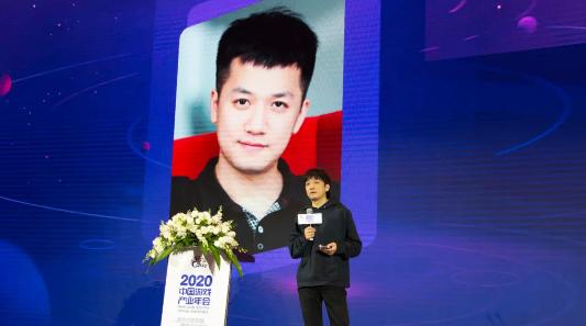 巨人网络吴萌:如何应对新时代下的人才挑战