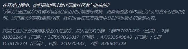 国产单机游戏一周内连续两款登顶Steam全球热销榜