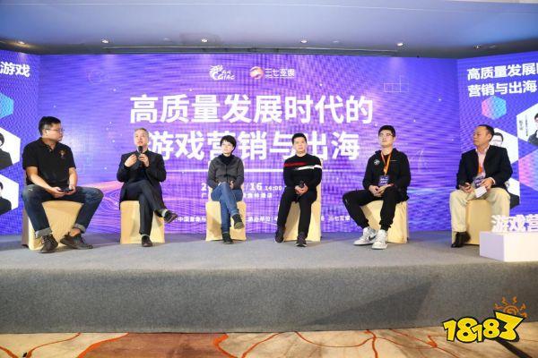 《中国游戏产业数字营销研究报告》重磅发布,数字营销进入新时代